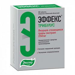 Эффекс трибулус таблетки покрытые пленочной оболочкой 250мг 60 шт.