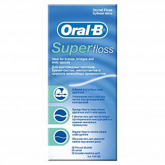Орал-би зубная нить супер флосс 50м