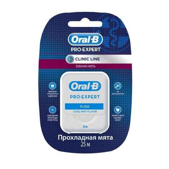 Орал-би проэксперт зубная нить клиник лайн прохладная мята 25м, фото №1
