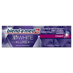 Бленд-а-мед зубная паста 3d вайт люкс гламур 75мл