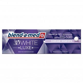 Бленд-а-мед зубная паста 3d вайт люкс сияние жемчуга 75мл