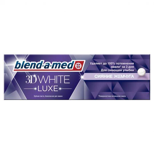 Бленд-а-мед зубная паста 3d вайт люкс сияние жемчуга 75мл, фото №1