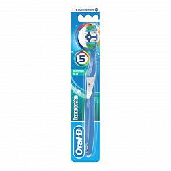 Орал-би комплекс зубная щетка пятисторонняя чистка средняя