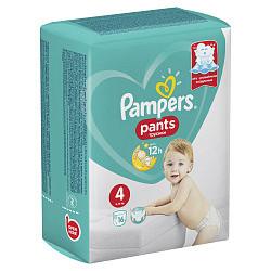 Памперс пэнтс подгузники-трусы макси 9-15кг 16 шт.