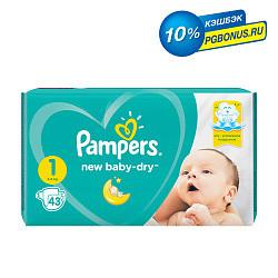Памперс нью беби-драй подгузники ньюборн размер 1 2-5кг 43 шт.