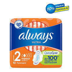 Олвейз прокладки ароматизированные ультра нормал 10 шт.