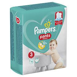 Памперс пэнтс подгузники-трусы миди 6-11кг 19 шт.