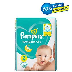 Памперс нью беби-драй подгузники мини размер 2 4-8кг 17 шт.