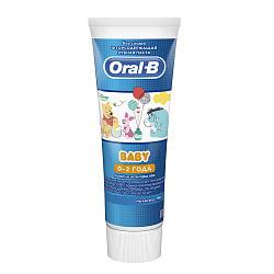 Орал-би зубная паста детская беби 0-2 года мягкий вкус 75мл