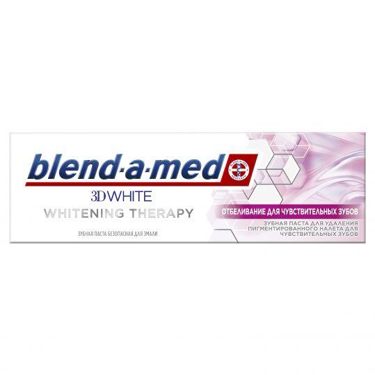 Бленд-а-мед 3д вайт зубная паста вайтенинг терапи отбеливание для чувствительных зубов 75мл, фото №1