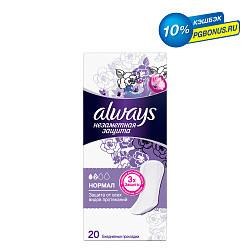 Олвейз прокладки ежедневные незаметная защита нормал ароматизированные 20 шт.