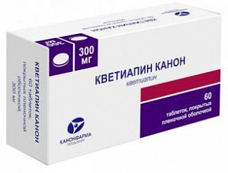 Кветиапин канон 300мг 60 шт. таблетки покрытые пленочной оболочкой