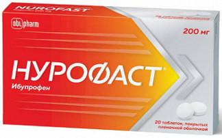 Нурофаст 200мг 20 шт. таблетки покрытые пленочной оболочкой