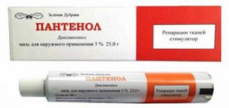 Пантенол 5% 30г мазь для наружного применения