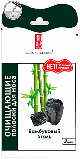 Секреты лан полоски очищающие для носа от черных точек бамбуковый уголь №3