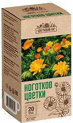 Цветущий луг цветки ноготков 20 шт. фильтр-пакет
