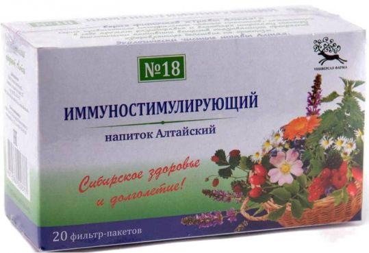 Чайный напиток алтайский 1.5г 20 шт. иммуностимулирующий 18 шт., фото №1