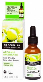 Др. шеллер сыворотка для лица интенсивная разглаживающая аргановое масло/амарант 30мл