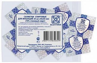 Асептика салфетка спиртовая для инъекций 30х60мм 20 шт. асептика 1/20