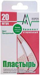 Пластырь круопласт фиксирующий 1,9х7,2см №20 винилацетат