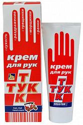 Тук-тук (tuk-tuk) крем для рук 70г