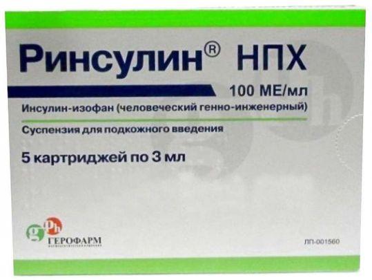 Ринсулин нпх 100ме/мл 3мл 5 шт. суспензия для подкожного введения картридж, фото №1