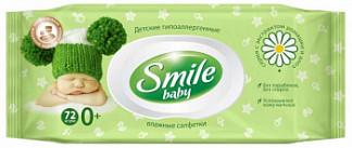 Смайл (smile) беби салфетки влажные ромашка №72