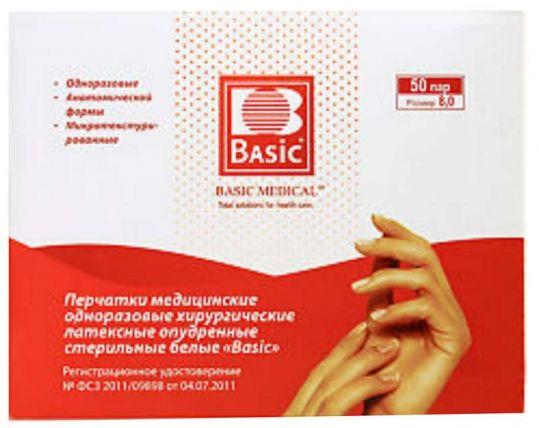 Бэйсик перчатки хирургические латексные стерильные опудренные sg pwd размер 8 50 шт. пар, фото №1