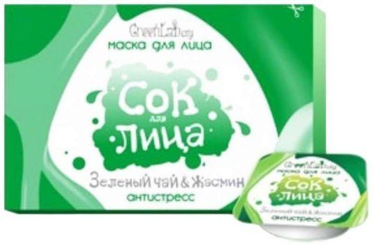 Сок для лица маска антистресс зеленый чай/жасмин 18г 6 шт., фото №1