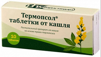 Таблетки от кашля 10 шт. таблетки