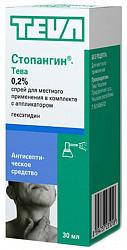 Стопангин-тева 0.2% 30мл спрей для местного применения teva czech industries s.r.o. 3+1