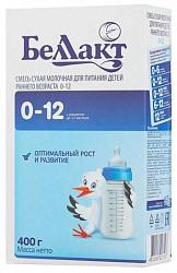 Беллакт смесь молочная 0-12 месяцев 400г