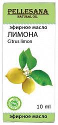 Пеллесана масло эфирное лимон 10мл