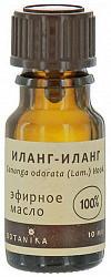 Ботаника масло эфирное иланг-иланг 10мл