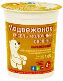 Медвежонок кисель молочный овсяный карамельный 200г