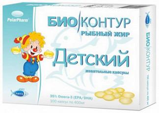 Рыбий жир биоконтур капсулы жевательные для детей 0,4г 100 шт.