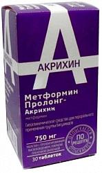 Метформин пролонг-акрихин 750мг 30 шт. таблетки с пролонгированным высвобождением покрытые пленочной оболочкой