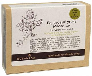 Ботавикос мыло натуральное березовый уголь/масло ши 100г