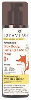 Ботавикос пенка-шампунь для новорожденных на основе цветочной воды гамамелиса 150мл