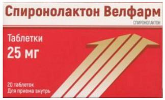 Спиронолактон велфарм 25мг 20 шт. таблетки