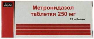 Метронидазол 250мг 20 шт. таблетки