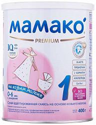 Мамако-1 премиум смесь сухая на основе козьего молока 0-6 месяцев 400г