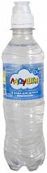 Ладушки вода для детей негазированная 0+ голубая 0,33л