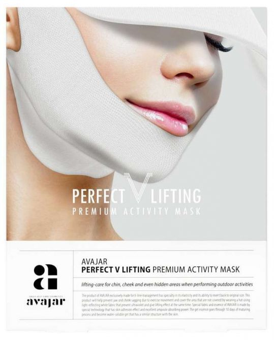 Аваджар перфект в лифтинг маска для лица с spf защитой 1 шт., фото №1