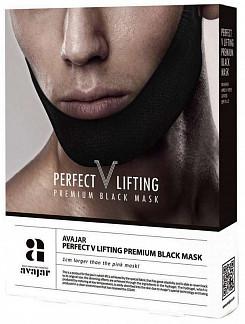 Аваджар перфект в лифтинг маска для лица мужская (черная) 5 шт.