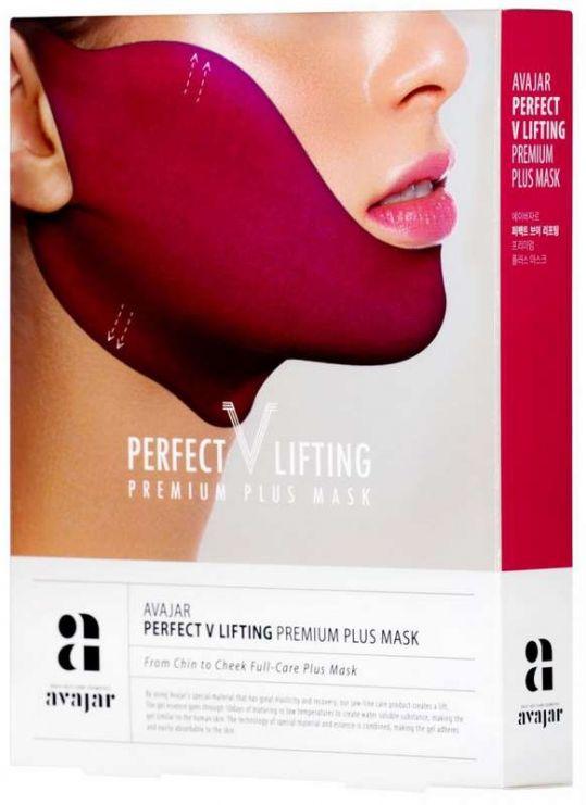Аваджар перфект в лифтинг маска для лица плюс (розовая) 5 шт., фото №1