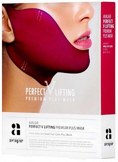 Аваджар перфект в лифтинг маска для лица плюс (розовая) 5 шт.