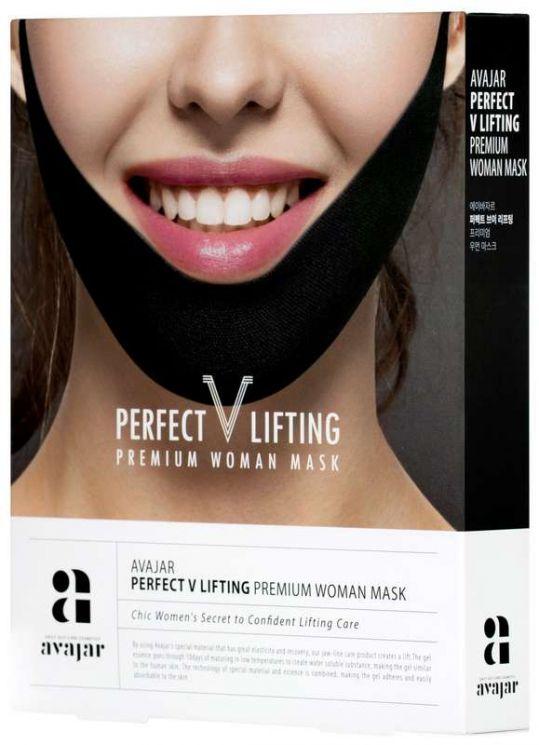 Аваджар перфект в лифтинг маска для лица женская (черная) 5 шт., фото №1