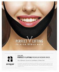 Аваджар перфект в лифтинг маска для лица женская (черная) 1 шт.