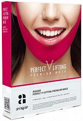 Аваджар перфект в лифтинг маска для лица (розовая) 5 шт.